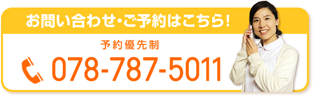 078-787-5011