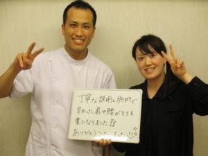 神戸市垂水区 腰痛 女性