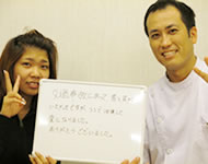 神戸市垂水区 交通事故治療 女性の喜びの声